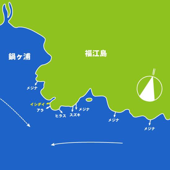 113 鍋ヶ浦[なべがうら](玉之浦町):大鳥丸