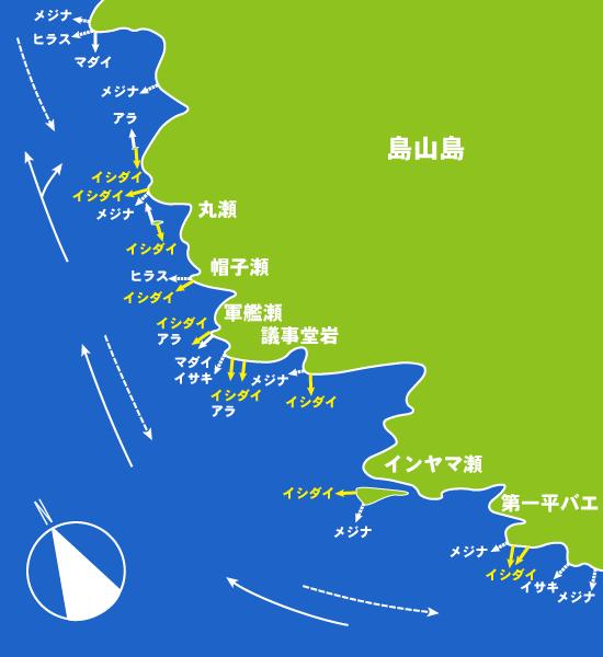 120 軍艦瀬・議事堂岩周辺(玉之浦町):都丸,大鳥丸