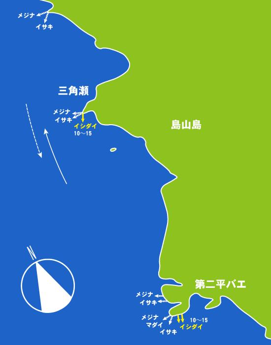 121 第二平バエ・三角瀬(玉之浦町):都丸