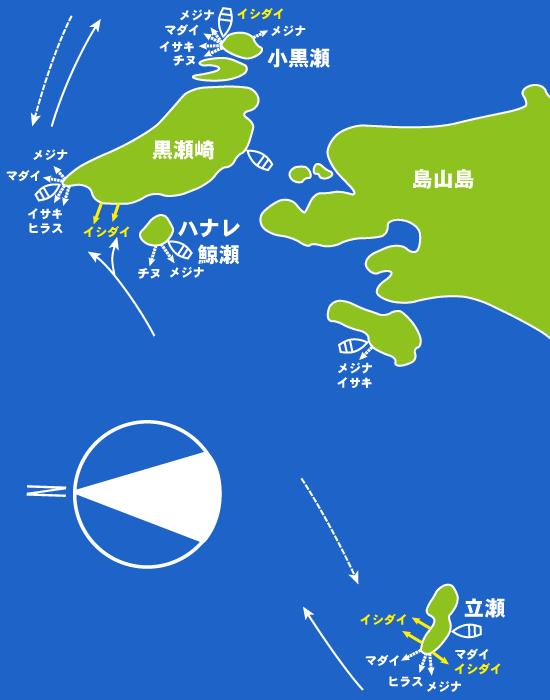 122 黒瀬崎(玉之浦町):都丸