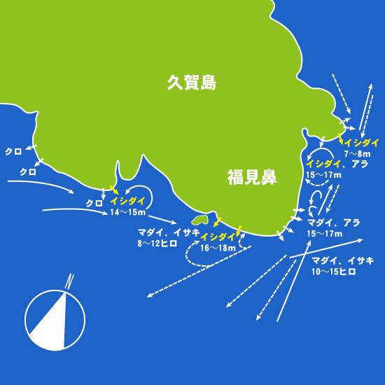 140 久賀島・福見鼻:せいわ,航輝