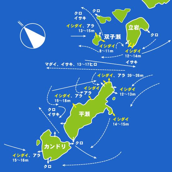 141 久賀島・折紙(おりがみ)の平瀬:せいわ,航輝