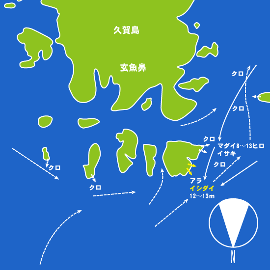 142 久賀島・玄魚鼻(げんぎょばな):せいわ,航輝