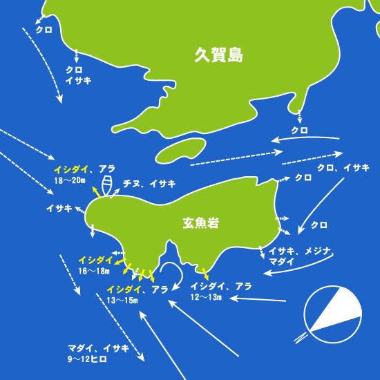 143 久賀島・玄魚岩:せいわ,航輝