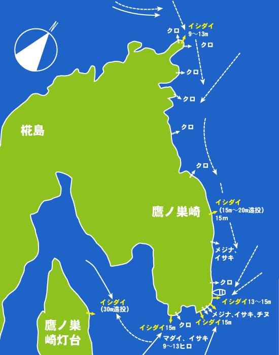 150 椛島・鷹ノ巣崎:せいわ,航輝