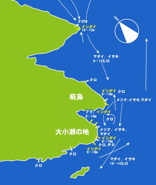152 椛島・大小瀬[おこぜ]の地:せいわ,航輝