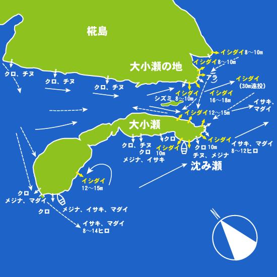 153 椛島・大小瀬[おこぜ]:せいわ,航輝