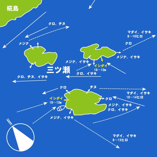 154 椛島・三ツ瀬:せいわ,航輝