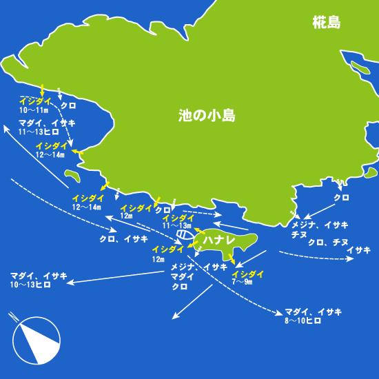 155 椛島・池ノ小島:せいわ,航輝