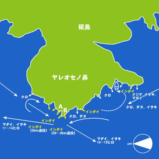 157 椛島・ヤレオセノ鼻:せいわ,航輝