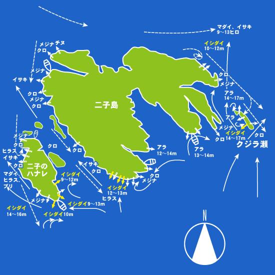 161 椛島・二子島:せいわ,航輝