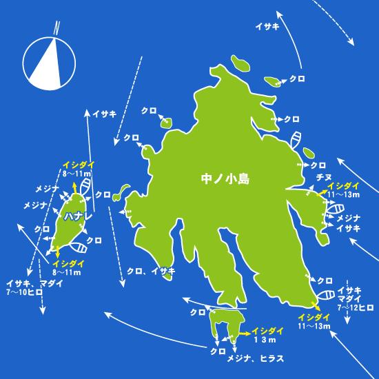 162 椛島・中ノ小島:せいわ,航輝
