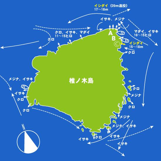 163 椛島・椎ノ木島:せいわ,航輝