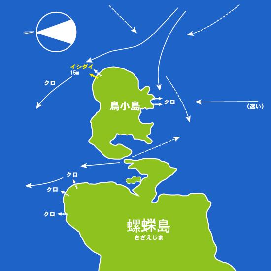 166 サザエ島・島小島:せいわ,航輝