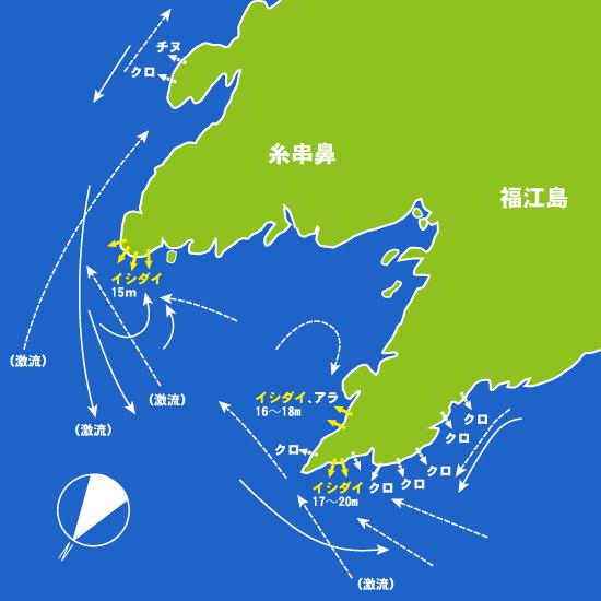 168 福江島・糸串鼻[いとくしばな]:せいわ,航輝