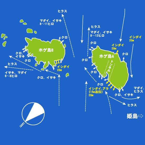 171 福江島・ホゲ島:せいわ,航輝
