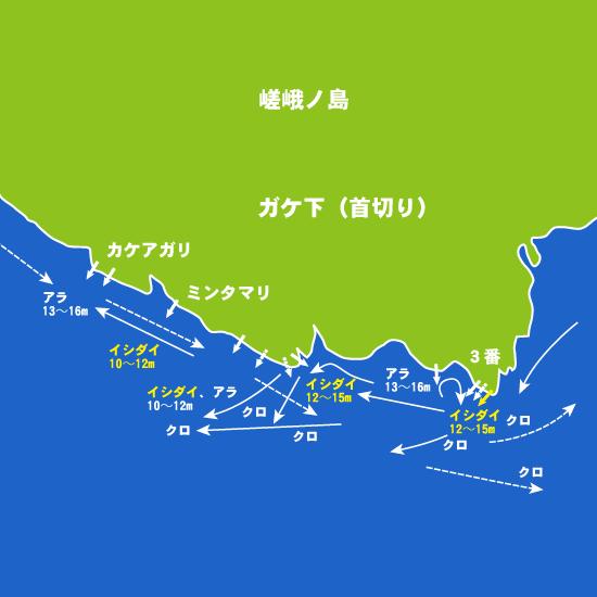 176 嵯峨ノ島・ガケ下(首切り):都丸