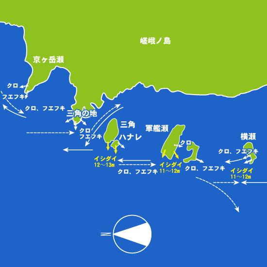 177 嵯峨ノ島・京ヶ岳瀬~横瀬:都丸