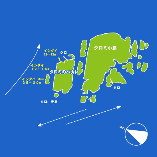 179 玉之浦[たまのうら]・タロミ小島:都丸