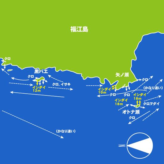 184 玉之浦・黒バエ〜オトナ瀬:大鳥丸