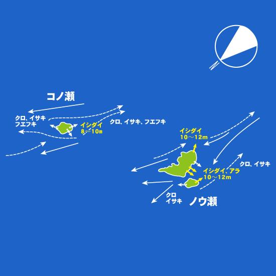 204 富江・コノ瀬、ノウ瀬:大和