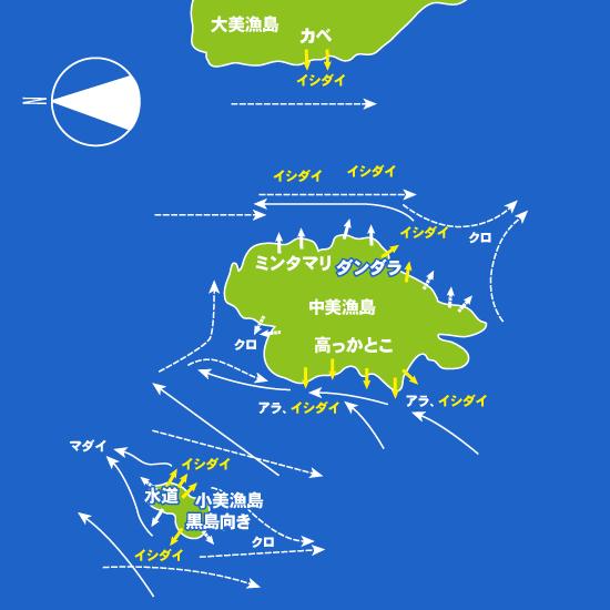 214 黄島・中[おりがみ]、小美漁島:おうしま