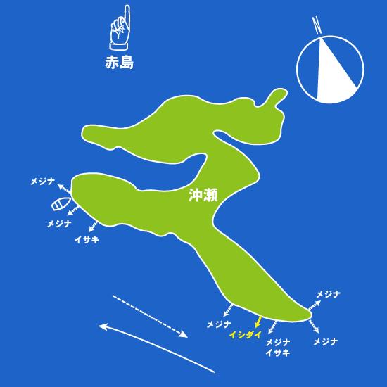 99 沖瀬(福江市):おうしま